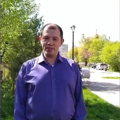 Назар Пирч